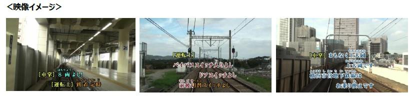 映像イメージ