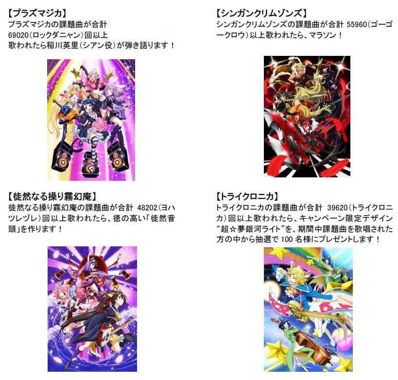 xing.co.jp2
