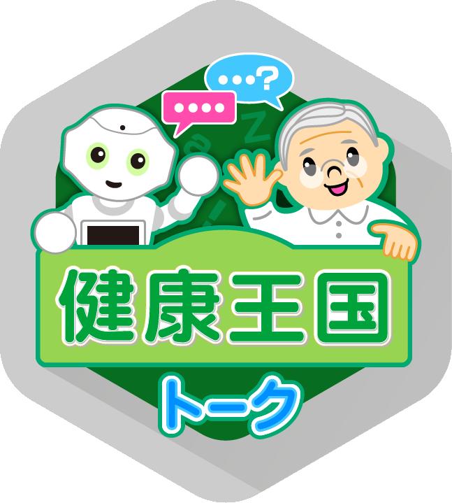アイコン_トーク-01