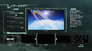 20111124_03.jpg