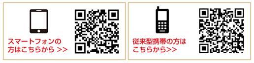 20111201_2_01.jpg