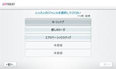 レッスン画面.jpg