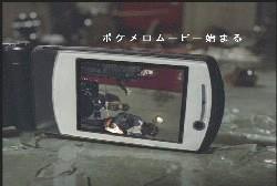 バーニングマン②