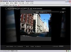CHRONOPIXイメージ2