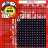 gamebokan_sample2.jpg