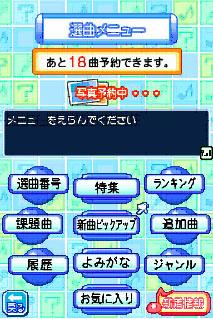 wii_09.jpg